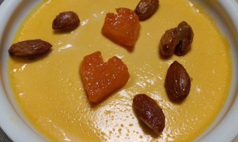 オーガニックバターナッツかぼちゃ