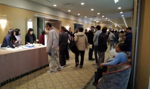 関西よつ葉連絡会のイベント