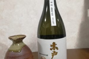 自然栽培米のお酒