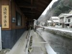 熊本の万願寺温泉