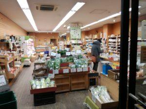 "鹿児島有機生産組合直営の""地球畑"""