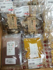菊芋チップス・ウコン粉・赤しそふりかけ