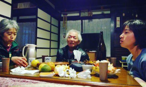 無茶茶園の生産者さんとの飲み会@愛媛県/西予市/明浜町/無茶茶園