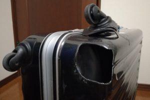 スーツケースの脚がもげた