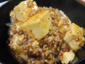 めちゃうま麻婆豆腐丼