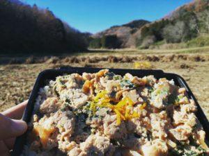 山地での農業
