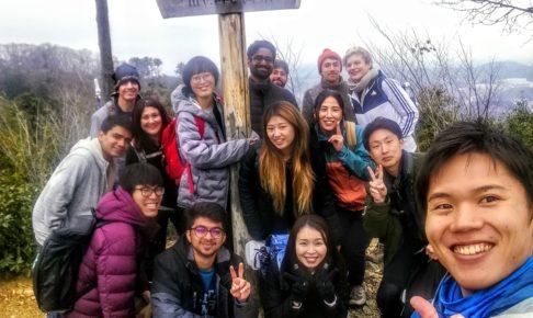 小川町でハイキングイベント