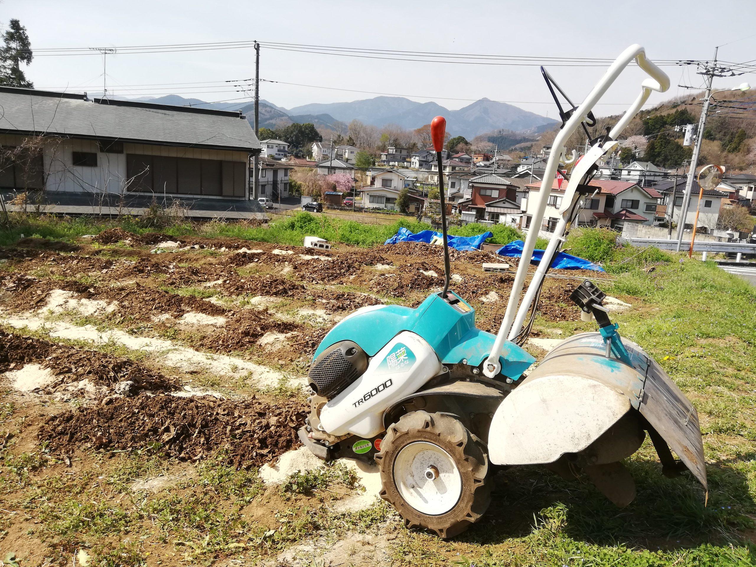 クボタの耕運機 陽菜